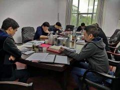 荆州市生态环境局开展第七次集中学习