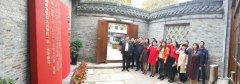 市生态环境局组织党员参观镇江地方史