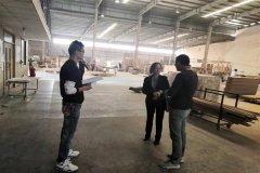 镜湖区开展工业企业危险废物规范化管