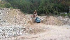 黄山市非煤矿山整治不力 生态破坏问题
