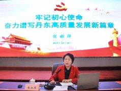张淑萍在主题教育专题党课上强调:牢记
