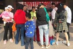 长沙市民纷纷打卡滨江文化园,携手倡