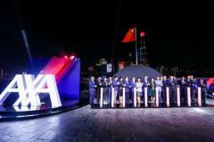安盛保险重新定义在中国的品牌口号:安