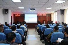 亳州市生态环境局举办全市生态环境系