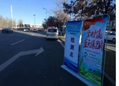 长春市生态环境局汽开区分局联合交警大队开展柴油货车