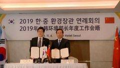 首次中韩环境部长年度工作会晤在韩国首尔举行