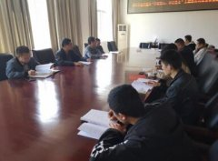 景德镇市昌江生态环境局召开对照党章