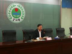 """市生态环境局党组书记高峰作""""不忘初"""