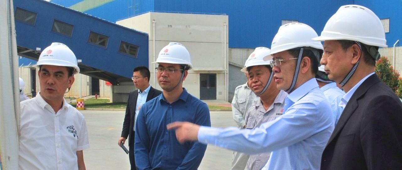 中信集团副总经理黄志强调研中信环境技