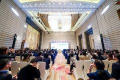 2019中国(湖州)绿色金融论坛成功举行