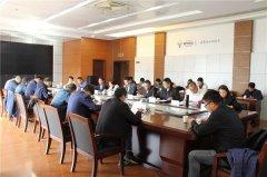 衢州市公开第二轮中央生态环境保护督