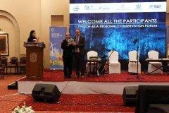 第七届世界自然保护联盟亚洲自然保护