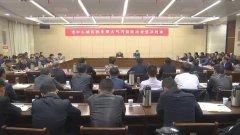 九江市中心城区秋冬季大气污染防治攻