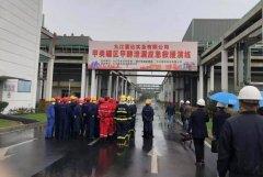 九江市生态环境局开展企业突发环境事