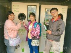 新竹市设置无人回收站 展现环境友善力