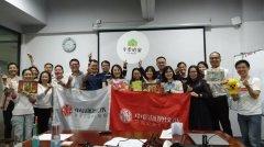 志愿奉献 勇于担当― 中信环境技术启动爱心员工志愿者