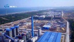中信环境技术潮南循环经济产业园本月中下旬投(试)产