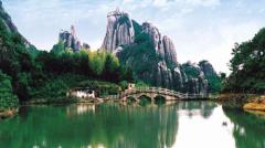 美丽中国环保行走进福建暨环保高峰论坛即将在福州举行