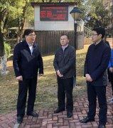 江西省生态环境厅到九江市督查大气污染防治