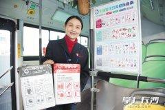 """长沙:分类垃圾桶""""登上""""公交车"""