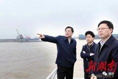 湖南省委书记杜家毫4年6赴洞庭湖腹地