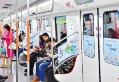 武汉市清源排水许可执法地铁专列正式