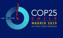 联合国气候变化大会来了,EDF深度解读两大热点问题