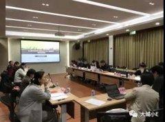 《上海市轻微环境违法行为认定规则》意见征询会顺利举