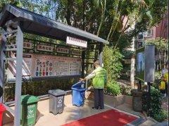 分类回收后的垃圾去哪了?广州市垃圾处理流程跟踪!