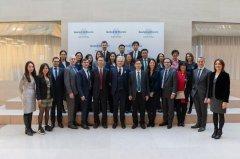 第二届中法绿色金融联席会议在巴黎成功举行