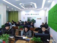 安庆市生态环境局研究落实全省大气污