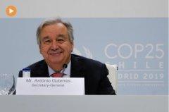 联合国秘书长古特雷斯强调全球气候危