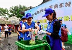 北京垃圾分类新规明年5月1日起施行 十