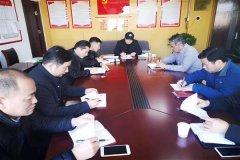 中共芜湖市生态环境局直属分局第二支