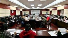 新修订的《湖南省环境保护条例》明天