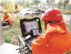 污水零直排,杭州探索初显成效 今年超800个生活小区实