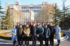中国绿色碳汇基金会在京召开第二届理事会第七次会议