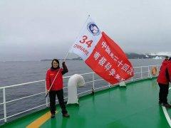 自然资源部海洋一所这个团队越洋万里