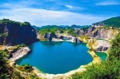 重庆:废弃矿山变风景
