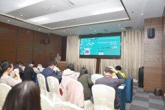 2019中华环保社会组织可持续发展年会绿色金融分论坛成