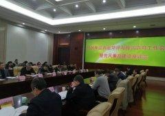 九江市生态环境局环评审批与排污许可