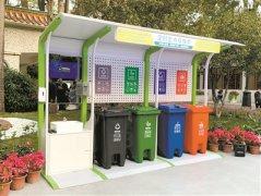 《西安市生活垃圾分类管理条例》明年正式施行 违规单