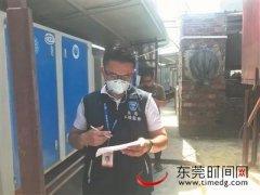 东莞举报环境违法有新规 最高奖励25万元