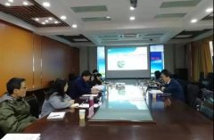 九江市召开长江生态坏境保护修复驻点跟踪研究实施方案