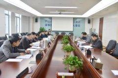 安徽省生态环境厅召开新安江流域生态