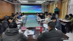 九江市召开2019年度污染防治攻坚战考核研讨会