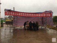 农业农村部到贵州调研长江流域重点水