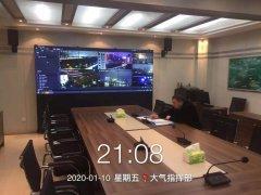 打赢2020年大气污染防治攻坚战,九江在行动(1月第11