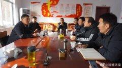 淄博市生态环境局开展帮助贫困群众过