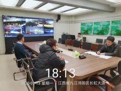 打赢2020年大气污染防治攻坚战,九江